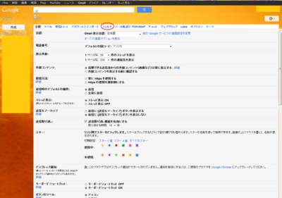 20130213175154.png