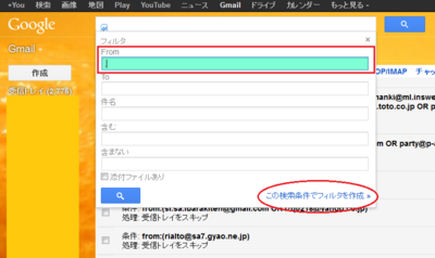 20130213175229.png
