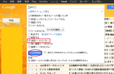 20130213175258.png